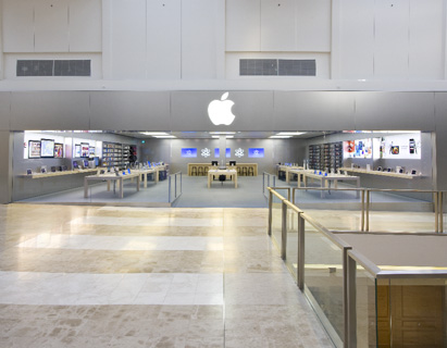 Apple Store, Doncaster