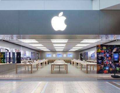 Apple store toronto