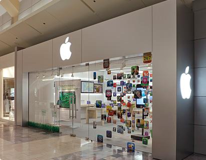 apple store garden state plaza paramus - Apple Store Garden State Plaza