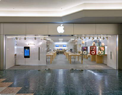 Superieur Apple Store, The Gardens Mall, Palm Beach Gardens